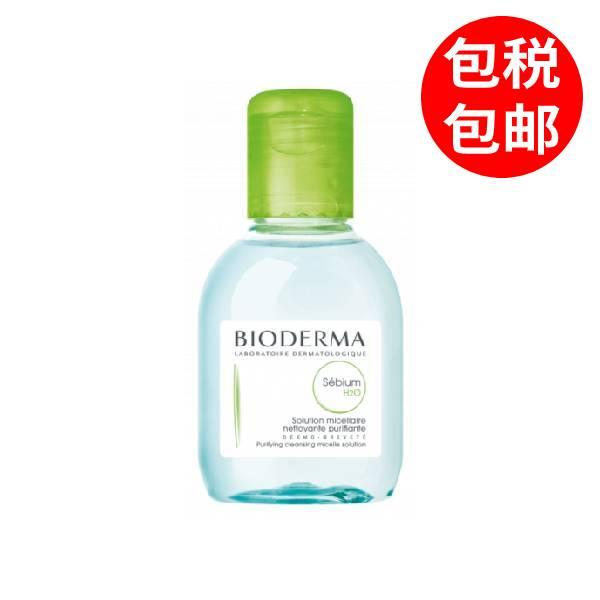 法国贝德玛蓝水免洗清洁卸妆洁面清洁卸妆100ML