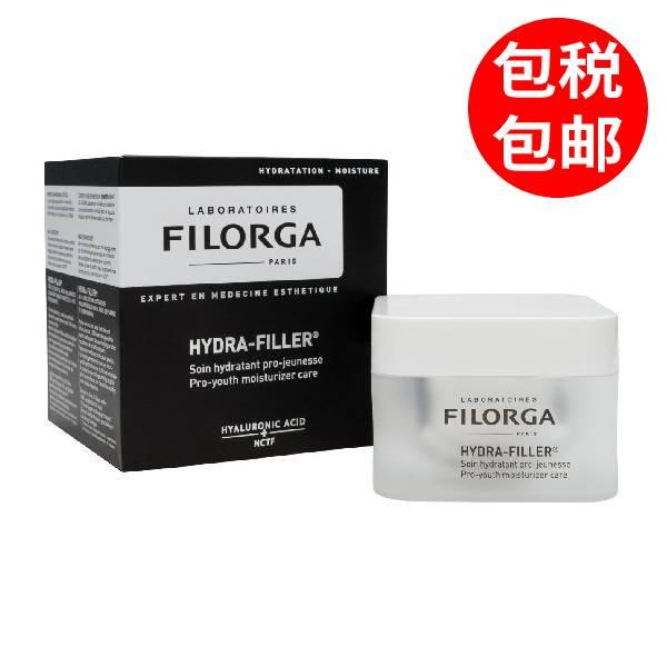 法国菲洛嘉玻尿酸高保湿面霜50ML