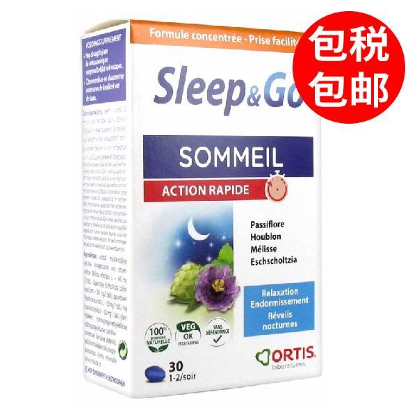 比利时ORTIS柯得仕纯天然改善睡眠调高睡眠质量助眠片30片装 29g